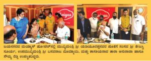 The presence of Hon.CM of KArnataka at the Maiyas Outlet