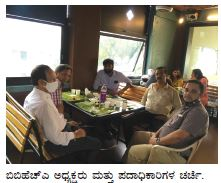 BBHA Office Bearers Meeting