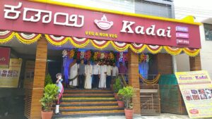 BBHA wishes Kadai all the best